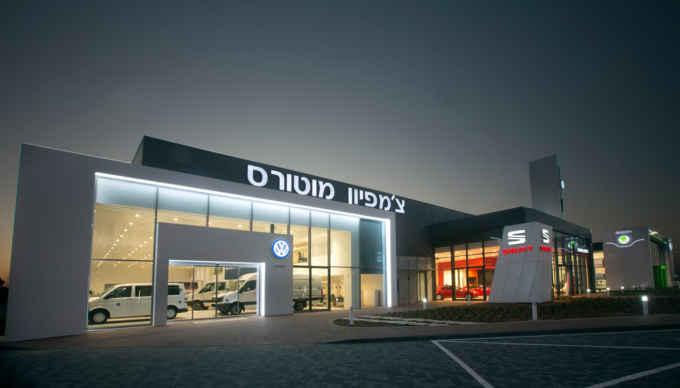 פולקסווגן מסחריות ישראל